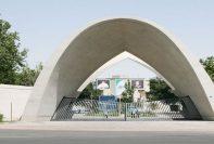 جایگاه دانشگاه علم وصنعت ایران در رتبهبندی تایمز